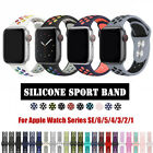 Silicone Sports iWatch Band Strap for Apple Watch Series 5 4 3 2 40/44mm 38/42mm image
