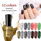 Pict You 8ml Stamping Nail Polish Nail Art Stamp Plates Printing Varnish Tools