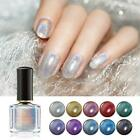 BORN PRETTY 6ml Thermal Nail Polish Sunlight Sensitive Color Changing Varnish