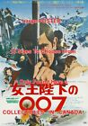 "ON HER MAJESTY'S SECRET SERVICE 1969 James Bond = MOVIE POSTER 10 Sizes 18""-5 FT $62.88 CAD on eBay"