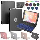 """For iPad 7th 8th Gen 10.2"""" 2020 Aluminum Keyboard Smart Cover Case w/ Backlit"""