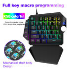 Mechanical Keyboard Is Suitable For Computer Host PS4 Throne Gaming Keyboard