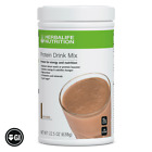 Herbalife Protein Drink Mix - all flavors  Herbalife PDM For build muscle tissue