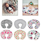 Comfortable Fabric Baby U Shape Pillow Cover Breast Slipcover Washable