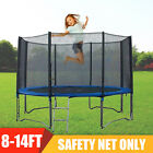 REPLACEMENT TRAMPOLINE SAFETY-NET ENCLOSURE SURROUND 244 305 366 396 427 cm