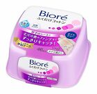 Biore Kao Japan Makeup Removal Cleansing Cotton Sheets