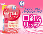 Mentholatum Japan Perfect Lip Color Cream 4.5g SPF26 PA+++
