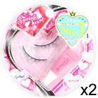 Koji Japan Spring Heart False Eyelash & Glue Set