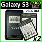 PACK LOT BATTERIE 3,7V 2300 mA + CHARGEUR EXTERNE SAMSUNG GALAXY S3 SIII i9300