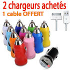 1 CHARGEUR ADAPTATEUR USB ALLUME CIGARE iPHONE 5 4S 4 3GS iPOD iPAD CHARGER