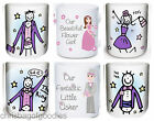Wedding Mug Gifts Presents Thank You Gift for Bridemaid Usher Page Boy Best Man