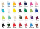 Cotton Shoulder Shopping Bag. Tote, Canvas, Light Weight, Many Colours Available