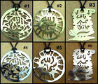 EGYPTIAN NECKLACE ISLAM ISLAMIC MUSLIM QURAN ALLAH GOD KORAN JEWELRY