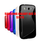6 COLOUR SOFT GEL PHONE CASE COVER FOR SAMSUNG GALAXY ACE 3 s7270  s7272  s7275