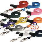 Plain lanyard with metal clip and safety break.