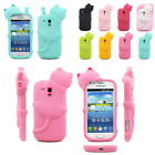 DER Cute Cat Soft Silicone Case Cover Skin For Samsung Galaxy Trend Duos S7562