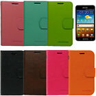 SIRIUS Leather Wallet Cover Case Pouch for Samsung Galaxy S2 HD LTE SHV-E120