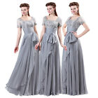 1950s Gray Lace Masquerade Evening Party Long Prom Dresses Graduation Ball Gown
