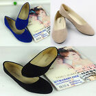 New Hot Women Lady Suede Shoes Slippers Loafers Moccasins Ballet Slip-on Flats
