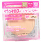 Canmake Japan Marshmallow Finishing Pressed Powder (10g/0.33 fl.oz) Refill Only