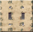 Light Switch Plate Cover - Asian script - Oriental jade calligraphy text words