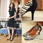sexy elegant womens zebra-stripe high heels boat shoes faux horsehair pumps new