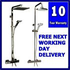 ROUND AND SQUARE THERMOSTATIC SHOWER BAR VALVE WITH RIGID RISER SHOWER KIT