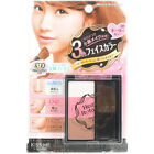 ISEHAN Japan Kiss Me HEAVY ROTATION 3D Face Palette (Blush+Highlight+Shading)