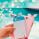 Marine Blues Smart Phone Case Cover For Galaxy S3, 4 /  Note 2, 3 / iPhone 5 5s