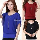 Fashion New Women Batwing Short Sleeve Loose Chiffon Tee Top Shirt Casual Blouse