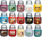 Village Candle - DOUBLE WICK MEDIUM JAR CANDLE 16oz - Choice Of Fragrances