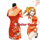 Love live Kousaka Honoka Girl Sexy Orange Dress cosplay costumes