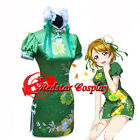 Love live Koizumi Hanayo Girl Sexy Light Green Dress cosplay costumes
