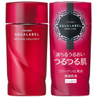 Shiseido Japan Aqua Label Moist Lift Emulsion Milk Moisturizer (130ml/4.3 fl.oz)
