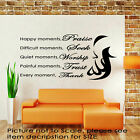 Islamic Quote Wall Stickers Happy Moment Praise ALLAH Quote decal Muslim Murals