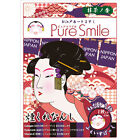 Pure Smile Japan Edo Performer Collagen & HA Mask (1 sheet) with Green Tea Scent