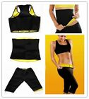 FREE* COMPLETO TOP FASCIA  E PANTALONCINO HOT SHAPERS SAUNA DIMAGRANTE FITNESS