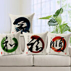 """Chinese Ink Character 18""""x45cm Decor Cotton Linen Cushion cover Pillowcase"""