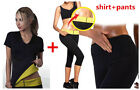 FREE* COMPLETO T-SHIRT E PANTALONCINO HOT SHAPERS SAUNA DIMAGRANTE FITNESS