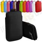 Large Premium PU Leather Pull Tab Case Cover Pouch For HTC One S