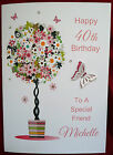 Personalised Handmade A5 Birthday Card -  Mother's Day 40th 50th 60th 65th  1573