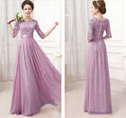 Sexy Women's Summer Half Sleeve Lace Chiffon Formal Evening Dress Party Long New