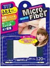 JAPAN BN MICRO FIBER EX DOUBLE EYELID ADHESIVE TAPE(120 PIECES) CLEAR OR NUDY