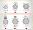 LED 4pcs Circular ultra-thin energy-saving 3w 4w 6w 9w 12w Ceiling panel light