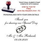 PERSONALISED THANK YOU FOR SHARING OUR SPECIAL DAY RUBBER STAMP WEDDING PARTY