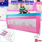 Guard Protection Safety Child Toddler Bed Rail Baby Bedrail Fold Cot 150/180cm