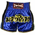 Twins Special Blue Retro Muay Thai Boxing Fight Shorts