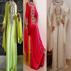 Women DUBAI ABAYA KHALEEJI 2 LAYER MAXI DRESS GALABEYA COSTUME THOB GOWN