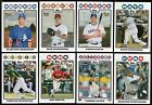 2008 Topps Update Complete Team Set 25 Available Rookie Card Logo RC Traded 08