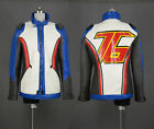 Soldier 76 Cosplay Costume Jacket